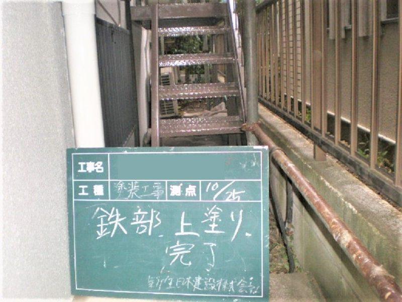 施工事例画像4