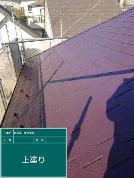東京都板橋区赤塚屋根塗装工事の記事画像