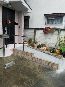 東京都練馬区旭町外構スロープ、手摺取付工事の記事画像